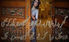 Lovely Poetry, Roman Urdu poetry for Lovers, Roman Urdu Love Poetry: Ghar badal liya uss ney Lovely Poetry Poetry For Lovers, Romantic Poetry, Facebook Image, Urdu Poetry, Poems, Deep, Formal Dresses, Dresses For Formal, Formal Gowns