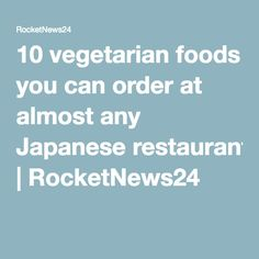 10 vegetarian foods you can order at almost any Japaneserestaurant | RocketNews24