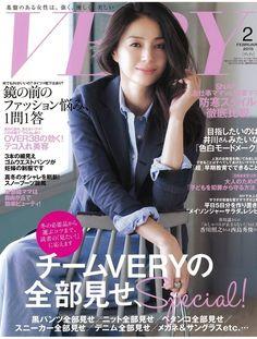30・40代女性に向けて。VERYスタイリスト「金子綾」さんの「ワンマイルコーデ」で手抜きしすぎないカジュアルを-STYLE HAUS(スタイルハウス)