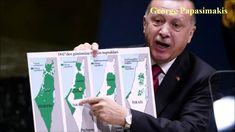 Kazan Kazan from UN headquarters Erdogan for Cyprus Event Ticket
