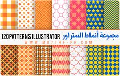 مدونة محترف فوتوشوب: Patterns Illustrator مجموعة باترن الستراتور 120