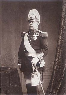 Luis I - King of Portugal from 1861 to his death in He married Maria Pia of Savoy and had two sons. Portuguese Royal Family, History Of Portugal, Royal Blood, Falling Kingdoms, Casa Real, Ferdinand, Lady And Gentlemen, Man Photo, Portrait Photo