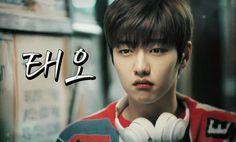 Shin Won Ho Cute, Musicals, Drama, Singer, Plays, Sea, Actors, Model, Blue