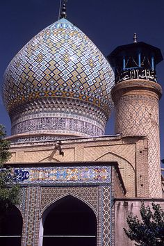Galerie photo Iran - One Chaï Islamic Architecture, Beautiful Architecture, Art And Architecture, Islamic Tiles, Islamic Art, Sainte Sophie, Monuments, Islamic Society, Stained Glass Panels
