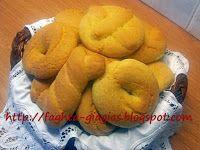 Sweets Recipes, Cooking Recipes, Greek Cookies, Greek Easter, Greek Desserts, Onion Rings, Deli, Biscotti, Tart