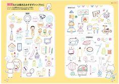 Cute Seasonal Ballpoint Pen Illustration by KateJapanesefabric