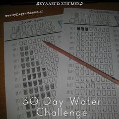 30 Day Water Challenge #5 (Μάϊος 2017)