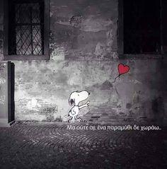 Kenny Random New Street Pieces In Padua, Italy Source: tarrask Amazing Street Art, Amazing Art, Snoopy, Hip Hop Art, Colouring Pics, Greek Quotes, Chalk Art, Banksy, Urban Art