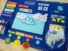 Product Easter Activities For Kids, Toddler Learning Activities, Felt Diy, Felt Crafts, Hobbies And Crafts, Diy And Crafts, Silent Book, Felt Board Stories, Sensory Book