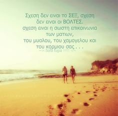 Greek Quotes, Say Something, New Me, Pictogram, Philosophy, Love Quotes, Places To Visit, Poetry, How Are You Feeling