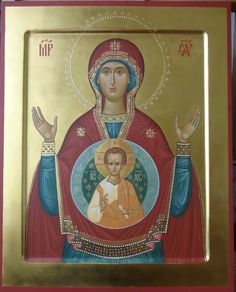 Zoran Zivkovic Jesus Father, Mama Mary, Blessed Mother Mary, Byzantine Icons, Gold Work, Love Rose, Orthodox Icons, St Joseph, Mother And Child