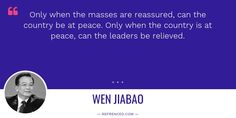 A #quote by Wen Jiabao