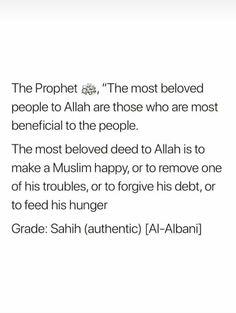 Imam Ali Quotes, Hadith Quotes, Prayer Quotes, Wisdom Quotes, Qoutes, Quran Verses, Quran Sayings, Achieving Dreams Quotes, Typed Quotes