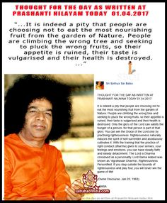 THOUGHT FOR THE DAY AS WRITTEN AT PRASANTHI NILAYAM TODAY| Sathya Sai Baba thought | Puttaparthi thought