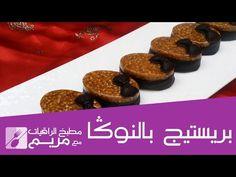 Gateau Prestige nougat   حلوى بريستيج بالنوكا - YouTube