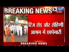 Surat sexual assault case : Cops raid Asaram ashrams in Delhi to nab son Narayan Sai