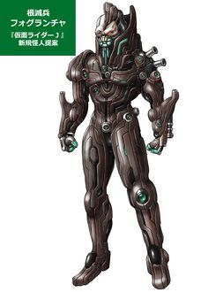 Robot Parts, Monster Concept Art, Cool Monsters, Monster Design, Kamen Rider, Power Rangers, Anime Art, Pretty, Artwork