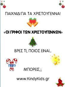 Preschool Christmas, Christmas Games, Christmas Crafts For Kids, Christmas Activities, Xmas Crafts, Christmas Printables, Christmas Mood, All Things Christmas, Merry Christmas