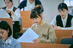 Good Lawyers, Kim Bum, Intelligent People, Lee Jung, The A Team, Study Motivation, Law School, Korean Drama, Teaser