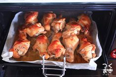 Healthy Recipes, Healthy Food, Turkey, Chicken, Meat, Cooking, Peru, Baking Center, Turkey Country