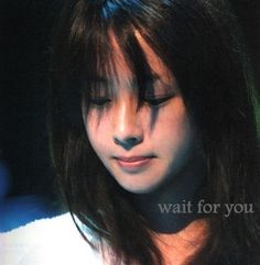 Cute Japanese Girl, Pretty Woman, Asian Beauty, Asian Girl, Singer, Actresses, Portrait, Celebrities, Face