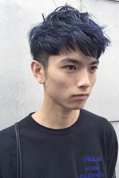 The bear shifter friend, he's an ox, Corian Mens Messy Hairstyles, Permed Hairstyles, Haircuts For Men, Korean Haircut Men, Korean Men Hairstyle, Men Perm, Hair Stations, Pop Hair, Men Hair Color