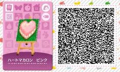 Animal Crossing: New Leaf & HHD QR Code Paths , Credit