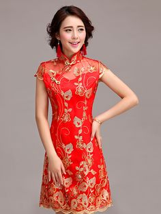 33 Best hole in cheongsam images  664079a52f2f