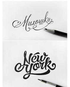 Sketch by Dmirtriy Tkachev