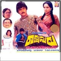 Old Telugu Music Old Telugu Music Rakshasudu Mp3 Songs Mp3 Song Songs Olds