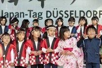 Neugierig auf den Japan-Tag Düsseldorf/NRW?