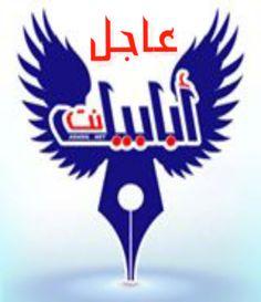 #موسوعة_اليمن_الإخبارية l عاجل. . قوات الجيش الوطني تقتحم معسكر العمري في باب المندب ومواجهات عنيفة داخل المعسكر