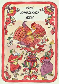 Russian folk story for children illustrated with traditional Russian lubok art.
