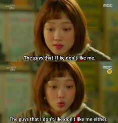 Describes my life basically xD - Weightlifting Fairy Kim Bok Joo Korean Drama Funny, Korean Drama Quotes, Kim Book, Kdrama Memes, Crush Memes, Drama Fever, Japanese Drama, Big Bang Top, Drama Movies