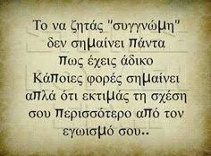 Short Quotes About Life And Death Life Is Too Short Quotes, Life Quotes, Losing Someone, Greek Quotes, Good Advice, Movie Quotes, Lyrics, Sayings, Words