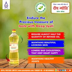 Deep Jyoti With a quest to provide the best cooking oil to consumers, the company made massive investment in Research and Product Development and eventually launched the famous brand of 'Deep Jyoti' Refined Soybean Oil.Hygienically Processed and packed by automatic filling machines.The main features of the Deep Jyoti Brand are :