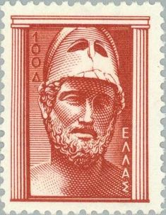 Sello: Head of Pericles (Grecia) (Ancient Greek Art) Mi:GR 592 Ancient Greek Art, Ancient Greece, Greece History, Postage Stamp Art, Poster On, Stamp Collecting, My Stamp, Letterpress, Printmaking