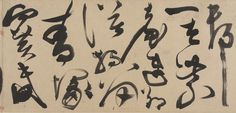 Chinese Art | Three poems by Du Fu in wild-cursive script | F1980.21