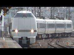 【車窓.com】683系「しらさぎ」9号 名古屋~富山 - YouTube