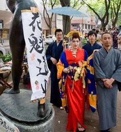 Image of geisha walk. Photo provided by Yumi Nakano