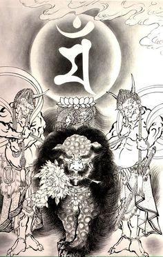 Japanese Tattoo Designs Horiyoshi III (98 фото - 11.47Mb)