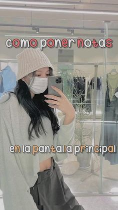 Foto Bts, Face And Body, Kawaii Anime, Instagram Feed, Aesthetic Wallpapers, Cool Girl, Life Hacks, Skin Care, Cute