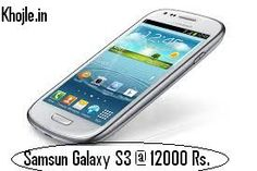 Samsung Galaxy S3 available for sale @ 12000 Rs.   Visit http://delhi.khojle.in/ads/used-mobiles-samsung-galaxy-s3/16139590