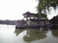 Beijing, China: SUMMER PALACE