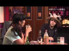 七尾旅人 「サーカスナイト」ARTiSTアーティスト 大宮エリー雑談出会いとカレーのはなし - YouTube