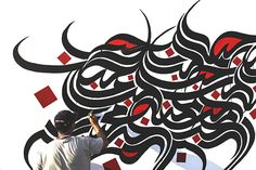 "Buro 24/7 Interview: Wissam Shawkat  ""I would love to take Arabic calligraphy to a more international platform as an art"" – Wissam Shawkat"