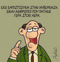 Ο Αρκάς ξαναχτυπά με σκίτσο για το δημοψήφισμα |thetoc.gr Funny Images, Funny Pictures, Funny Pics, Funny Drawings, Disney Characters, Fictional Characters, Funny Quotes, Greek, Corfu
