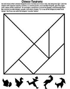 Chinese Tangrams coloring page - print out and glue to magnet, cut out and DIY… Tangram Printable, Templates Printable Free, Printable Paper, Printables, Tangram Puzzles, Kids Puzzles, Wooden Puzzles, Math Classroom Decorations, Art Classroom