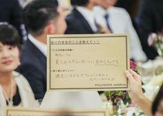 結婚式で参加ゲストが本当に良いと思った演出は?