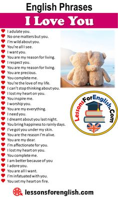 English Phrases – I Love You I adulate you. No one matters but you. I'm wild… – Motivational quotes English Sentences, English Vocabulary Words, Learn English Words, English Phrases, English Idioms, English Lessons, English Learning Spoken, Teaching English Grammar, English Writing Skills